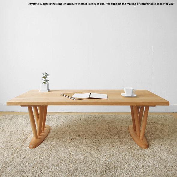 幅110cm メープル材 メープル無垢材 メープル天然木 木製ローテーブル 角の取れた丸みのあるデザインのリビングテーブル センターテーブル