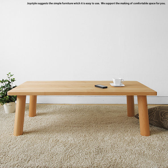 Design a rounded balanced Maple Maple solid wood maple natural wood wooden cofee table angle width 110 cm living table Center table CARINO-LT.LB Internet shop limited original settings