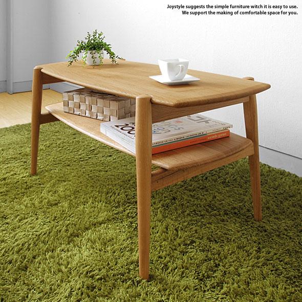 幅90cm 幅120cm 幅150cm ナラ材 ナラ無垢材 ナラ天然木 木製ローテーブル ナチュラルテイスト 北欧家具 丸みのあるやわらかなデザインの収納棚付きセンターテーブル ※サイズによって金額が変わります!