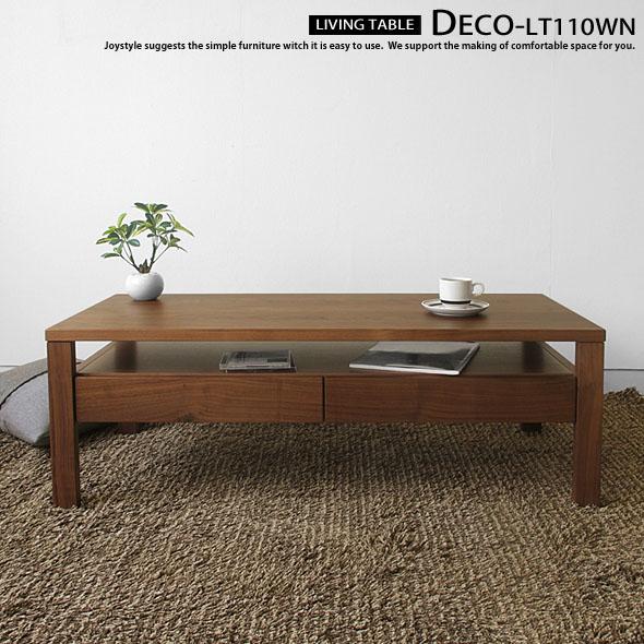 ローテーブル 受注生産商品 ウォールナット材 ウォールナット無垢材 木製 引き出し付きセンターテーブル 収納棚付きリビングテーブル DECO-LT110 ※素材によって金額が変わります!