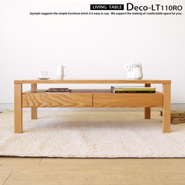 ローテーブル 引き出し付きセンターテーブル 収納棚付きリビングテーブル 受注生産商品 レッドオーク材 レッドオーク無垢材 木製 DECO-LT110 ※素材によって金額が変わります!