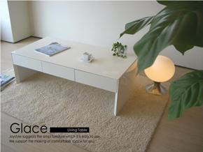 開梱設置配送 幅120cm ホワイト色のローテーブル 白色 モノトーンコーディネート 収納力抜群の引出し付きのリビングテーブル GLACE