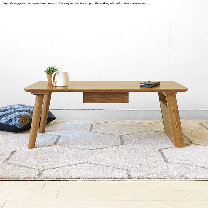 センターテーブル ローテーブル リビングテーブル ツートンカラー 幅100cm ホワイトオーク材 ホワイトオーク無垢材 引き出し付き マガジンラック付き 雑誌収納