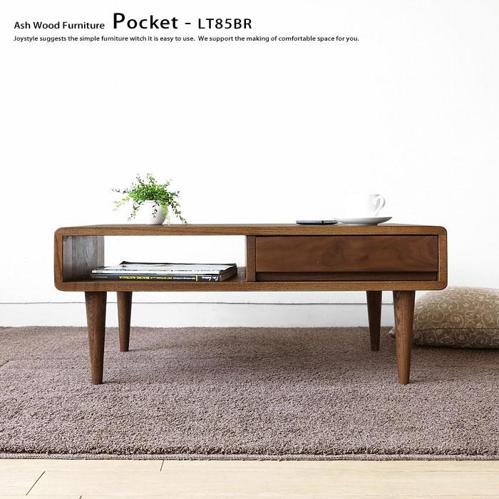 幅85cm タモ材 ウォールナット材 タモ無垢材 木製ローテーブル ツートンカラー ダークブラウン色 引き出しと収納棚付きのリビングテーブル POCKET-LT85BR