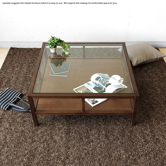 幅90cm ウォールナット材とガラス天板の透明感が魅力 収納棚付きローテーブル ガラステーブル 正方形のリビングテーブル モダンスタイル