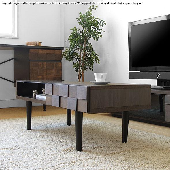 当店だけの限定モデル ローテーブル アジアンテイスト アルダー材 タイル状の前板がオシャレな引き出しと収納棚付きのモダンなリビングテーブル 幅110cm 幅110cm ローテーブル アルダー材 ラバー無垢材 木製, Brand Select Shop ABISM:6d5c770d --- canoncity.azurewebsites.net