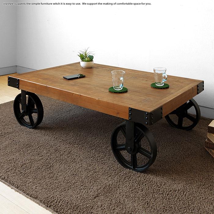 幅110cm オールドパイン材 パイン古材とアイアンを組み合わせた斬新でかっこいいリビングテーブル 車輪のようなキャスター付きコーヒーテーブル 木製 ローテーブル