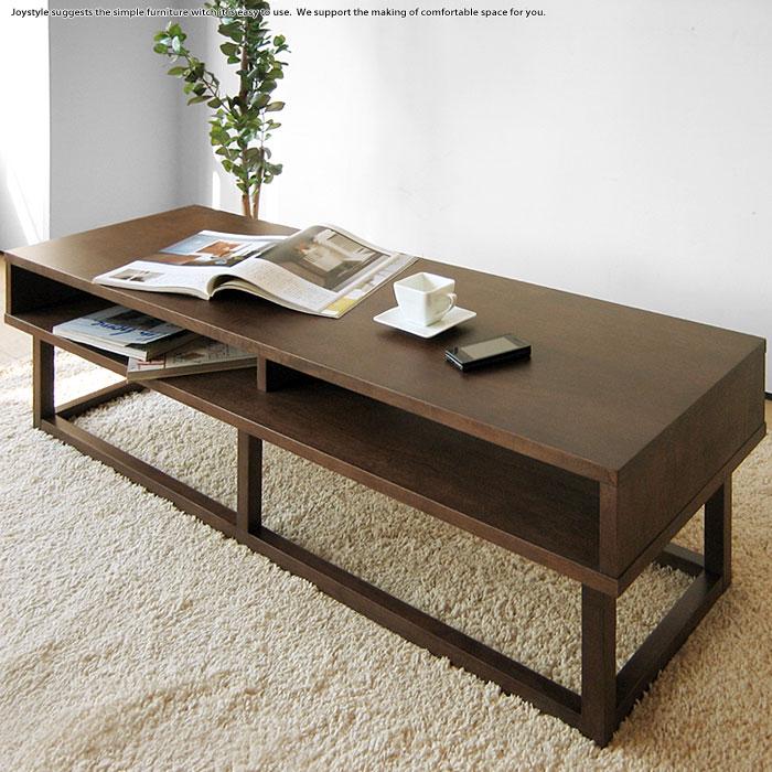 ローテーブル 幅126cm ウォールナット色 サイアムマホガニー無垢材 棚付リビングテーブル