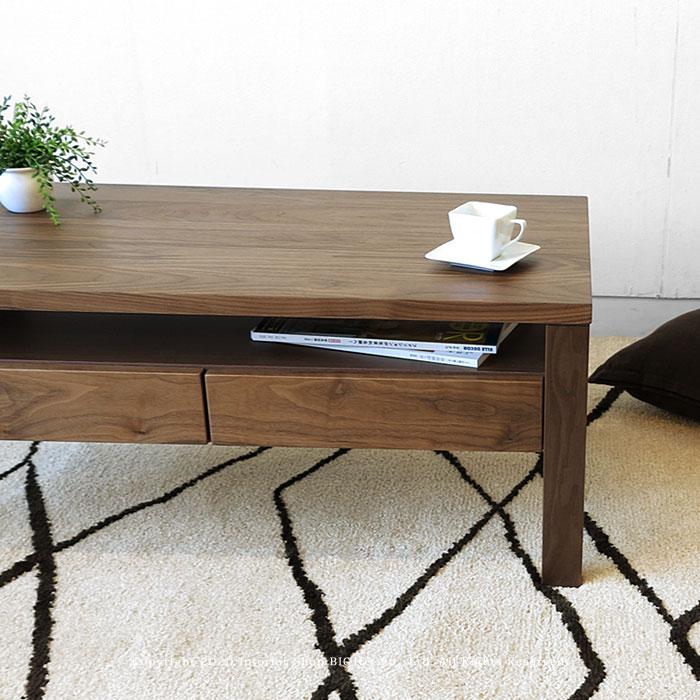ローテーブル 引き出し付きセンターテーブル 収納棚付きリビングテーブル 受注生産商品 ウォールナット材 ウォールナット無垢材 木製 ※素材によって金額が変わります!