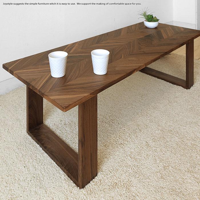 受注生産商品 幅120cm ウォールナット材 ウォールナット無垢材 ヘリングボーン アートのような天板 芸術的 リビングテーブル ローテーブル センターテーブル
