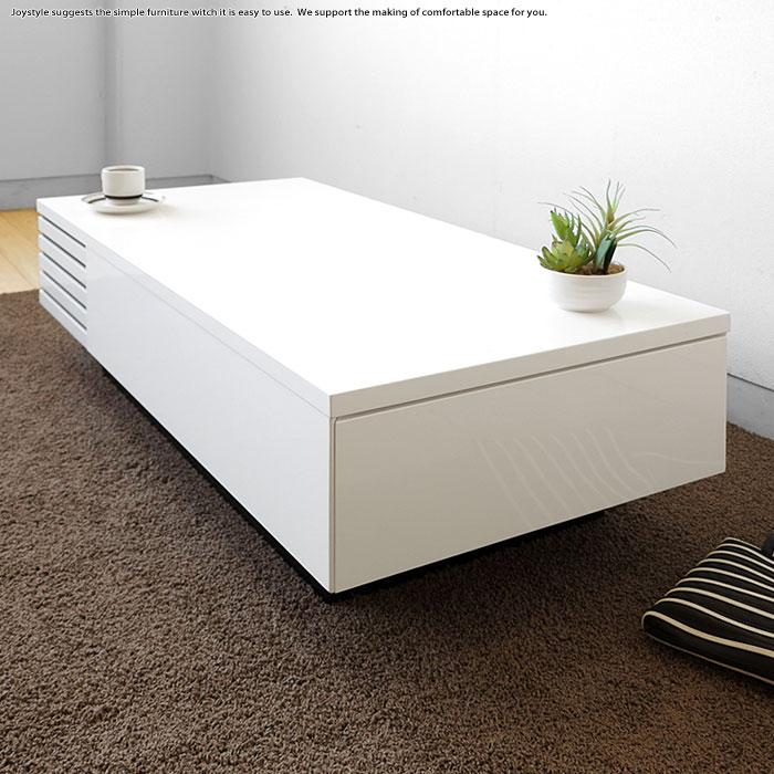 幅110cm 2杯の引き出し付きローテーブル モダンリビングにマッチする直線的でかっこいいデザインのリビングテーブル 光沢のある白色 ダークブラウン ナチュラル ホワイト 3色展開