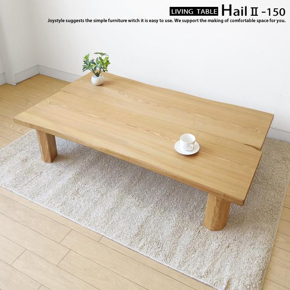joystyle-interior | Rakuten Global Market: Folding table sum table ...