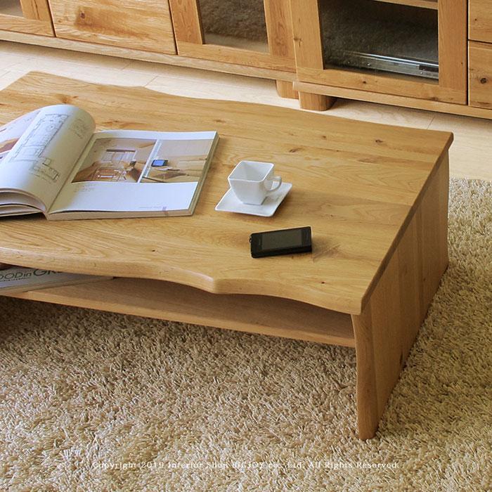 ナラ材の収納棚付きセンターテーブル ナチュラルテイスト 和モダンテイスト ナラ無垢材 120cm リビングテーブル ローテーブル