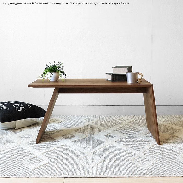 ローテーブル リビングテーブル 受注生産商品 幅80cm ウォールナット無垢材 オイル仕上げ 美しいデザイン 縦置きするとサイドテーブルに 木製