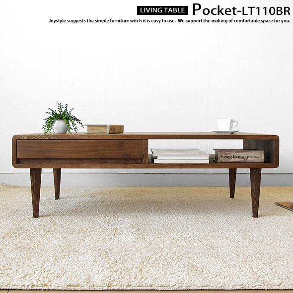 幅110cm タモ材 ウォールナット材 タモ無垢材 木製ローテーブル ツートンカラー ダークブラウン色 引き出しと収納棚付きのリビングテーブル POCKET-LT110BR
