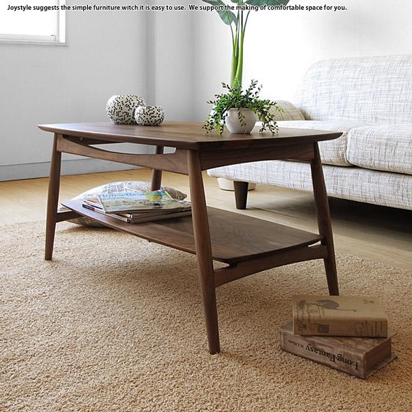 ※現在欠品中、次回入荷予定は未定です。幅90cm ウォールナット材 ウォールナット無垢材 木製ローテーブル 優雅なデザインの収納棚付きリビングテーブル センターテーブル