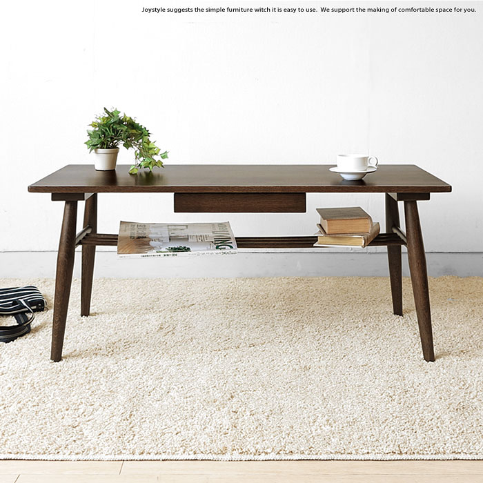 ローテーブル ダークブラウン色 幅100cm オーク無垢材を贅沢に使用した引き出し付きのリビングテーブル オーク材 天然木 木製テーブル