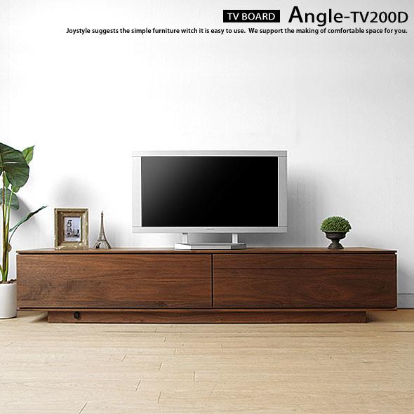 【受注生産商品・別注対応】幅200cm ウォールナット材 ウォールナット無垢材 木製テレビ台 扉を閉めたままデッキのリモコン操作ができる画期的なテレビボード ANGLE-TV200DWN