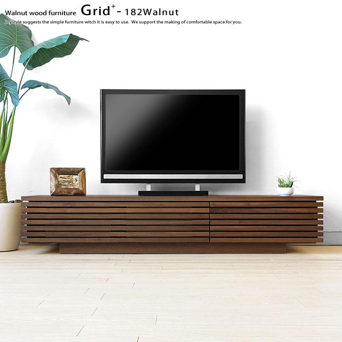 The TV Board Grid 182Walnut Drawer In 182cm Width Walnut Materials Pure Tree Wooden Stand Shin Pull Modern Design Low Lattice