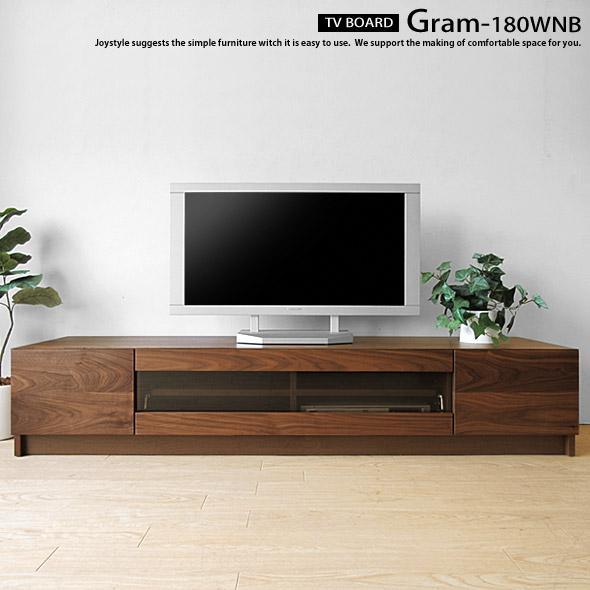 テレビ台 受注生産商品 幅180cm ウォールナット材 ウォールナット無垢材 木製高級感が魅力の国産テレビボード GRAM-180WNB ブロンズガラス