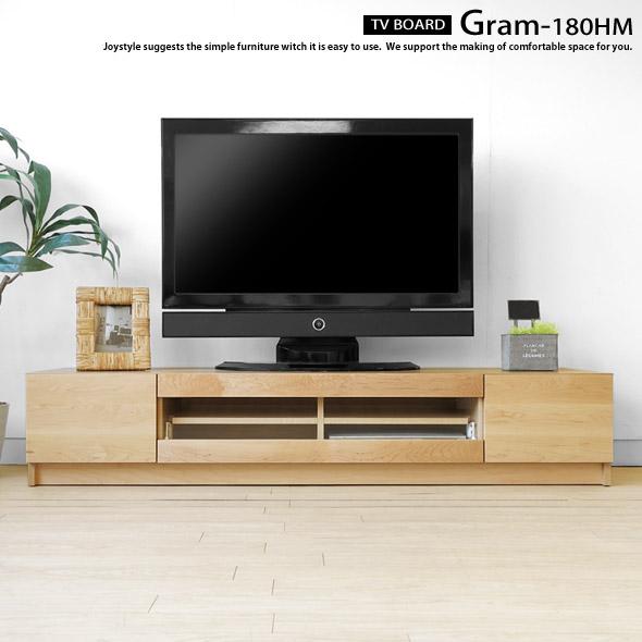 テレビ台 素材感が魅力のテレビボード 受注生産商品 幅180cm ハードメープル材 ハードメープル無垢材 天然木 木製 GRAM-180HM クリアガラス
