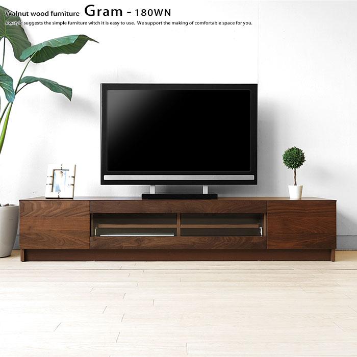 テレビ台 受注生産商品 天板・前板がウォールナット無垢材を使用 幅180cm シンプルデザイン テレビボード GRAM-180 ※素材によって金額が変わります!