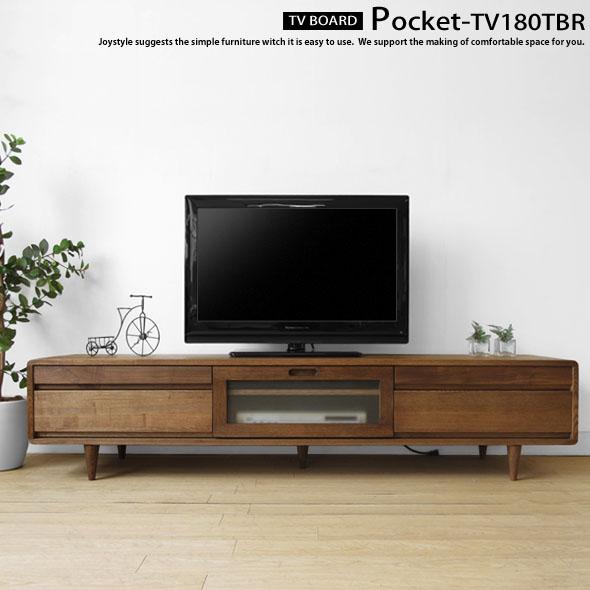 アウトレット撮影品処分 テレビ台 タモ無垢材を使用した角に丸みのあるデザインのテレビボード 幅180cm タモ材 ウォールナット材 木製 POCKET-TV180T ガラス扉付き ダークブラウン色