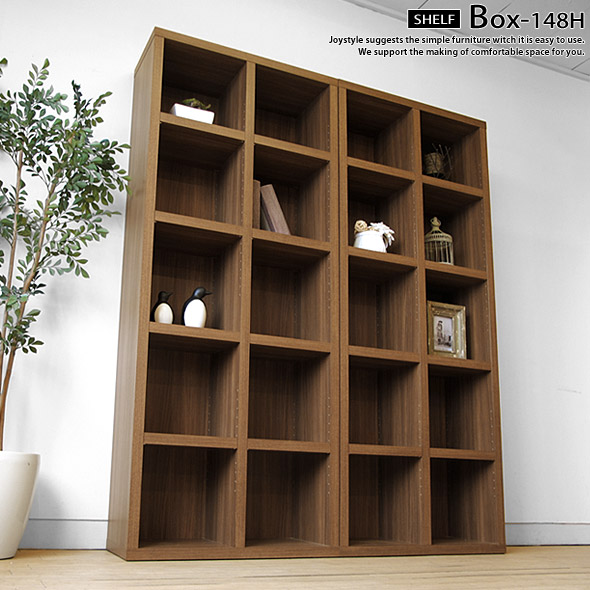 Shelf storing shelf bookshelf BOX-148H-WN walnut color of the simple design  which