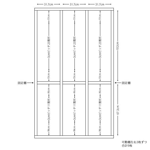 节省宽110cm高180cm的高架子浪费的简单的设计的架子收藏搁板书架BOX-110H-WN胡桃色