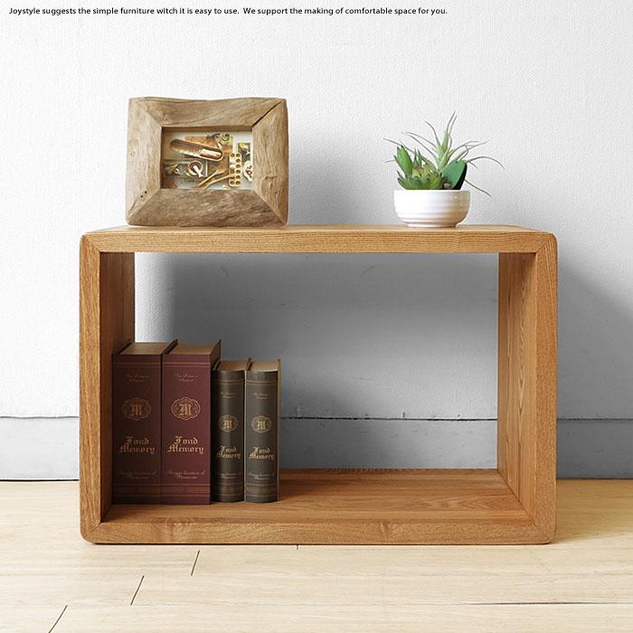 オープンラック シェルフ 飾り棚 オーディオラック サイドテーブルになるフリーラック タモ無垢材 シンプル ナチュラル ダークブラウン 2色展開