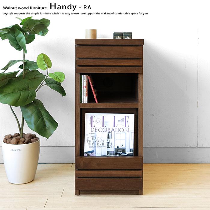 幅30cm ウォールナット材 シェルフ モダンデザイン 飾り棚 花台 フラワースタンド サイドラック HANDY-RAW