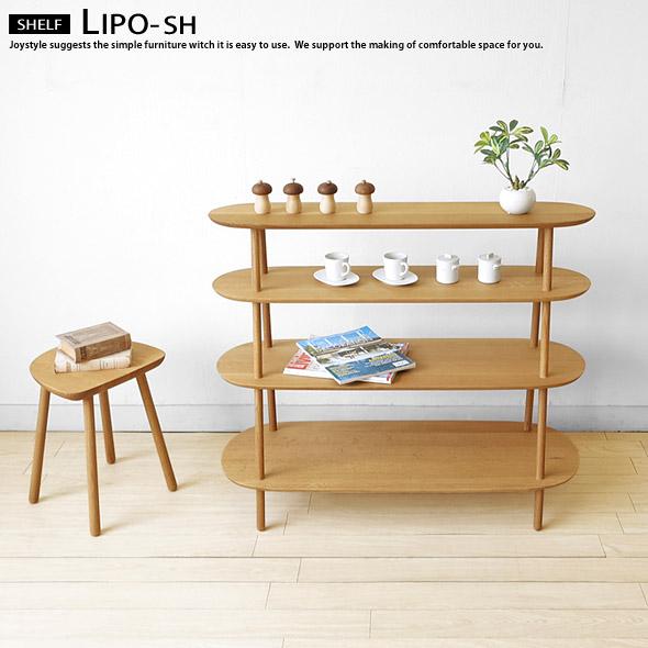 受注生産商品】幅100cm ナラ材 ナラ無垢材 木製シェルフ 丸みのあるかわいらしいオープンシェルフ 飾り棚や食器棚、コレクションボード、パーテーションにもなる収納キャビネット LIPO-SH 開放感のあるお部屋を演出します