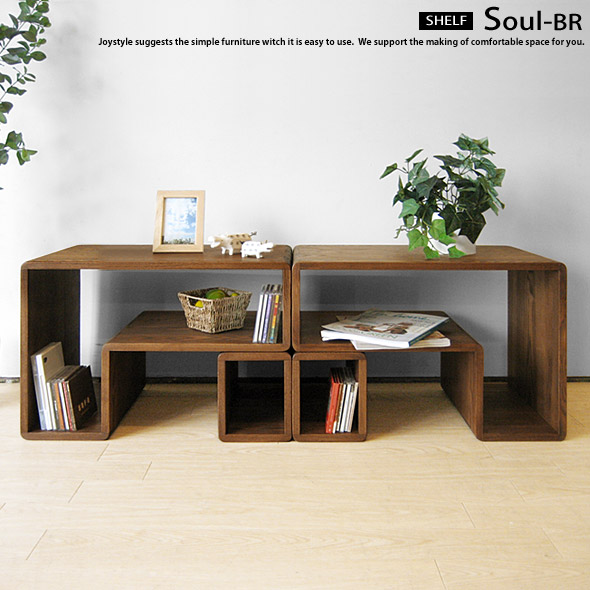 オープンラック シェルフ タモ無垢材 組合わせを自分流にしテレビボードやブックシェルフなどさまざまな用途 SOUL-BR