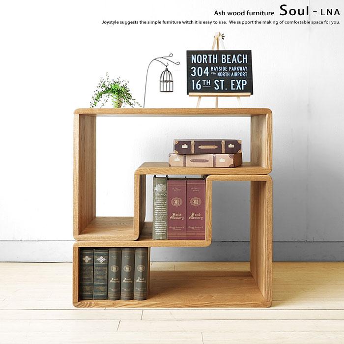 オープンラック シェルフ タモ無垢材 SOUL-L 組合わせを自分流にしテレビボードやコーナーテレビ台、オーディオラック ナチュラル