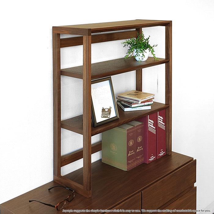 幅60cm ウォールナット材 スタンドタイプのオープンラック 本棚 ブックシェルフ 飾り棚 デスクシェルフ