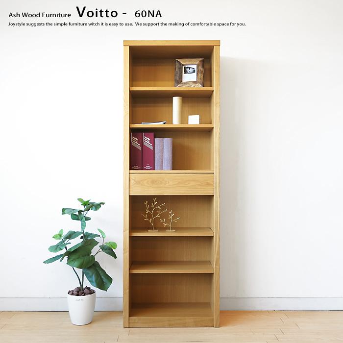 飾り棚 本棚 ナチュラルテイスト ブックシェルフ ハイシェルフ 開梱設置配送 幅60cm 高さ183.5cm タモ材 タモ天然木 木製 シンプルなスタイルの引出し付きフリーボード VOITTO-60NA
