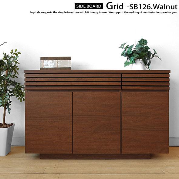 サイドボード アウトレット撮影品処分 幅126cm ウォールナット材 木製 ナチュラルテイスト 大容量の収納家具 格子をモチーフにしたデザイン GRID+SB126WN