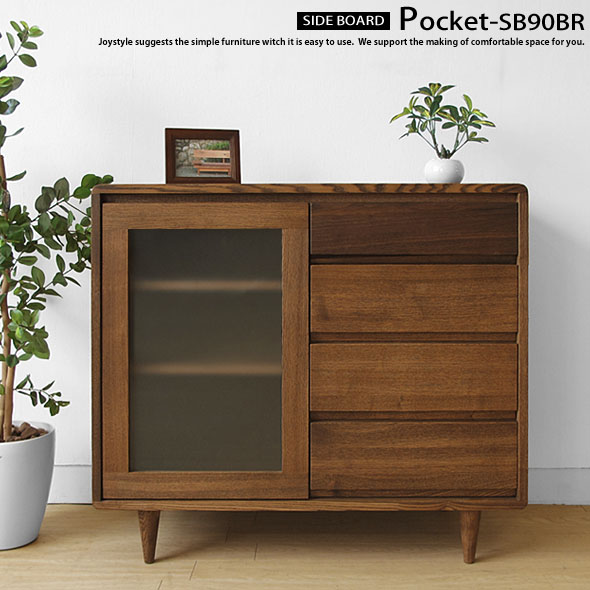 Charmant Dark Brown Colored Taper Leg Sideboard Glass Door POCKET SB90BR Net  Shop Limited Original Setting Made By 90cm In Width タモ Materials Walnut  Materials タモ ...