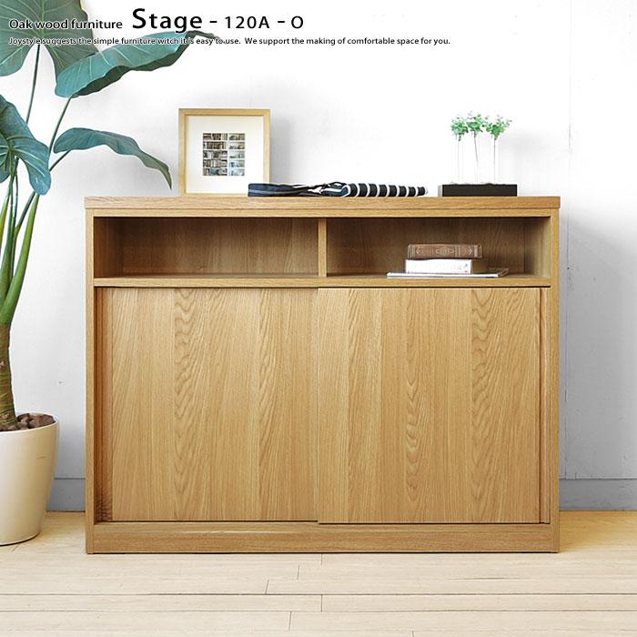 受注生産商品 スライド扉 キャビネット ユニット家具 カウンター天板もあります 食器棚 STAGE-120A-O ナラ材
