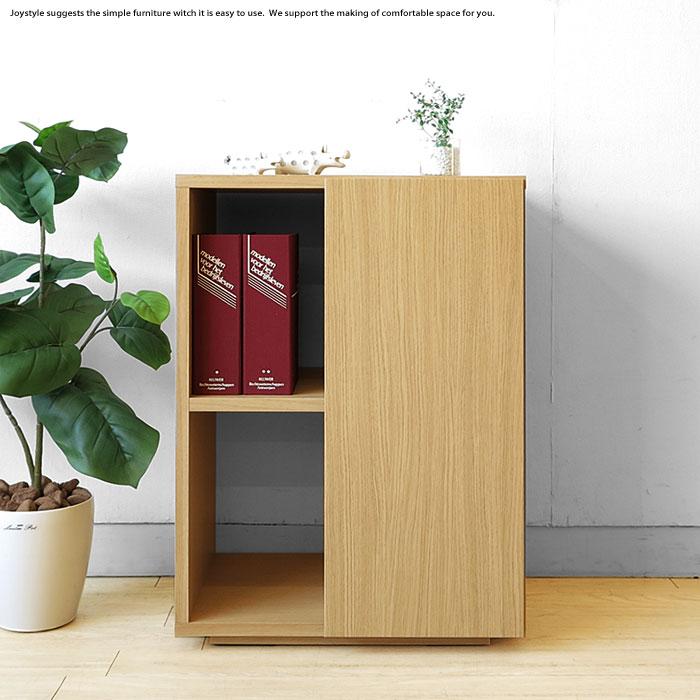 幅52cm ナチュラル色 サイドボード キャビネット 本棚 シェルフ 飾り棚