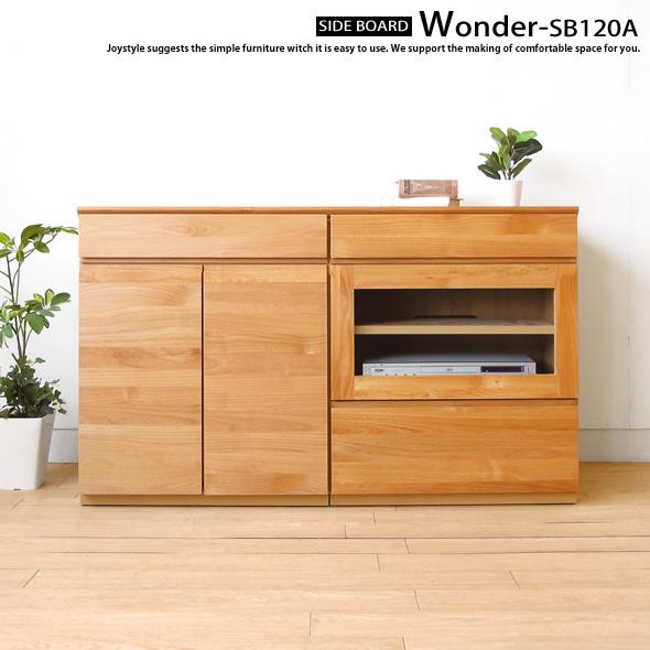 Joystyle Interior Width 120 Cm With Alder Wood Alder Solid Wood