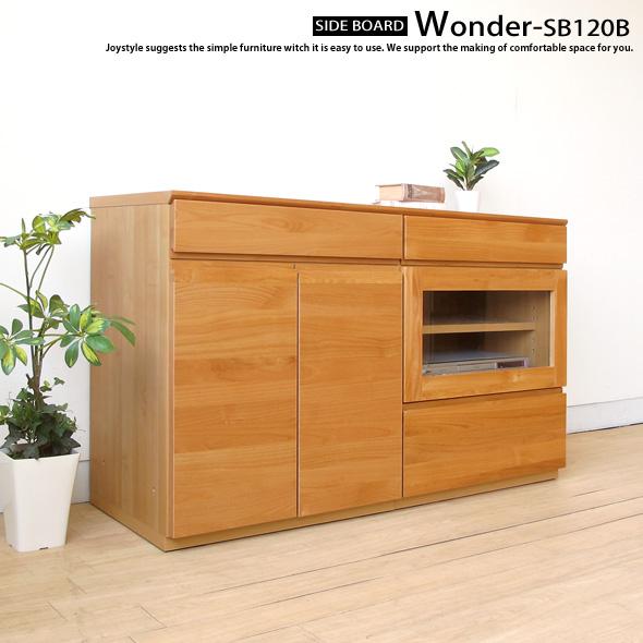 幅120cm アルダー材 アルダー無垢材 木製 サイドボード ダイニング用TVボード ガラス扉キャビネットと観音開きキャビネットを組み合わせたユニット収納 WONDER-SB120-B(※チェア別売)