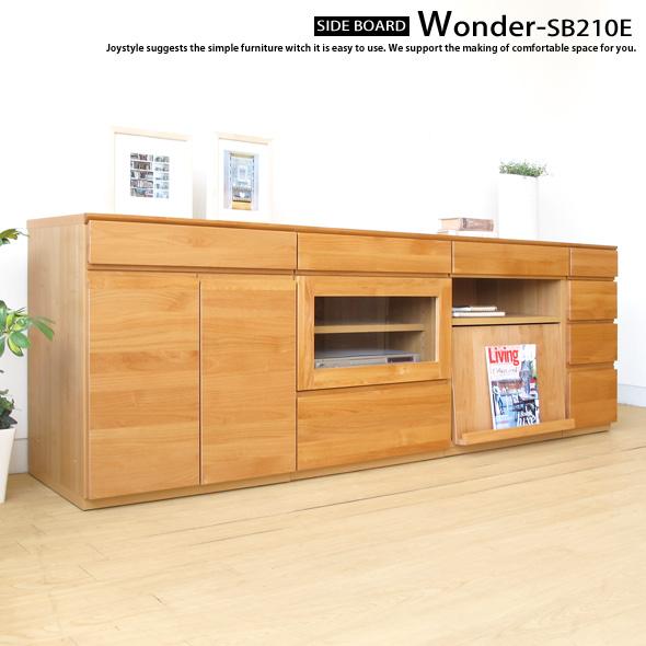 サイドボード ダイニング用TVボード 2種のキャビネットとブックシェルフ、引き出しユニットを組み合わせたユニット収納 幅210cm アルダー材 アルダー無垢材 木製 WONDER-SB210-E(※チェア別売)