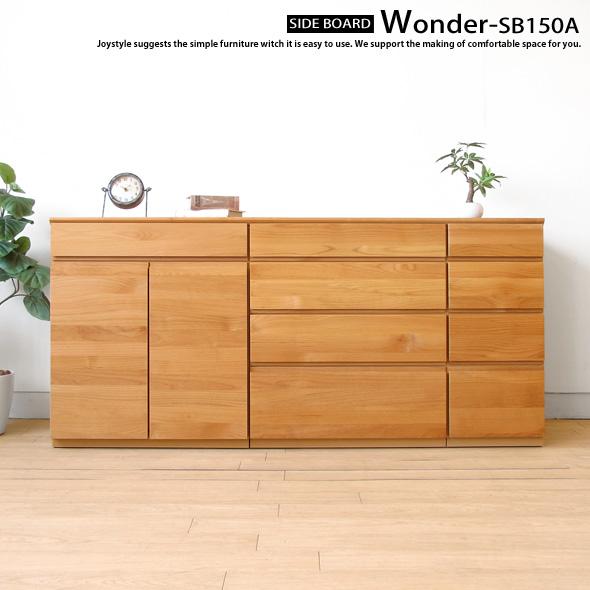 joystyle interior 150 cm wide alder material alder solid wood wooden sideboard dining tv board. Black Bedroom Furniture Sets. Home Design Ideas