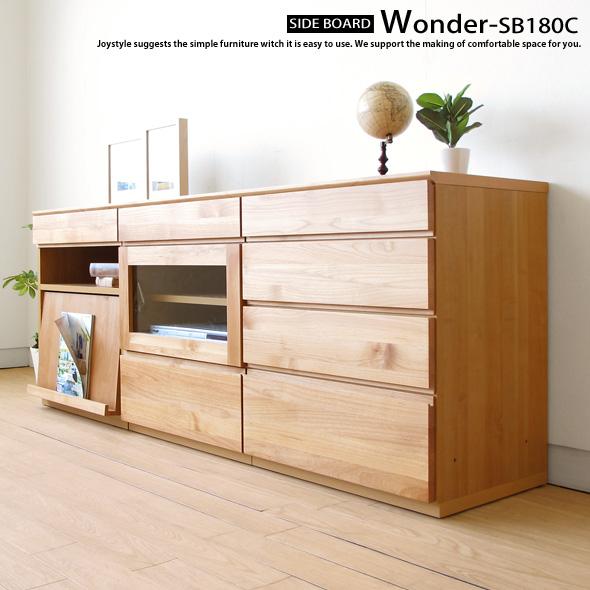 幅180cm アルダー材 アルダー無垢材 木製 サイドボード ダイニング用TVボード キャビネットと引き出し、ブックシェルフを組み合わせたユニット収納 WONDER-SB180-C(※チェア別売)
