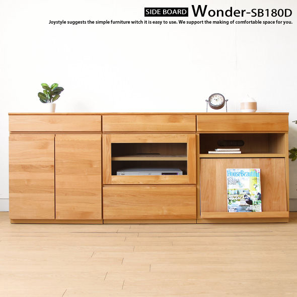 サイドボード ダイニング用TVボード キャビネット2種類とブックシェルフを組み合わせたユニット収納 幅180cm アルダー材 アルダー無垢材 木製 WONDER-SB180-D(※チェア別売)