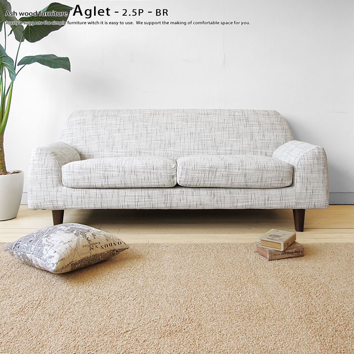 Peachy 2 5P Sofa Cover Ring Sofa Nine Colors Development Dry Cleaning Correspondence Aglet 2 5P Of The Gentle Design Which Hung Unpacking Setting Delivery Interior Design Ideas Tzicisoteloinfo