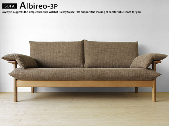 The oak wood oak solid wood oak natural wood natural taste wood frame カバーリングソファー domestic sofa wooden sofa 3 people, 3 P sofa ALBIREO-3P Internet shop limited edition original settings