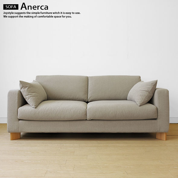 The Style Change Sofa Full Cover Ring Anerca 2 5p Net Limited