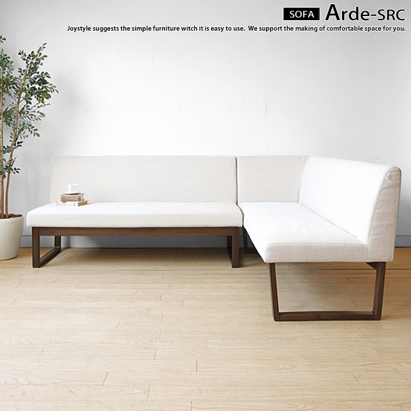 It Is Order Possibility At Cover Ring Sofa Corner Arde Src Right